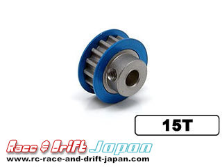 Square Aluminium Center Pulley 15T Blue (SGE-315)